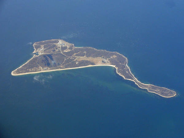 Plum Island, an 843-acre island off the North Fork of Long Island, is owned by the federal government and is home to a classified animal disease laboratory the government wants to move to Kansas.