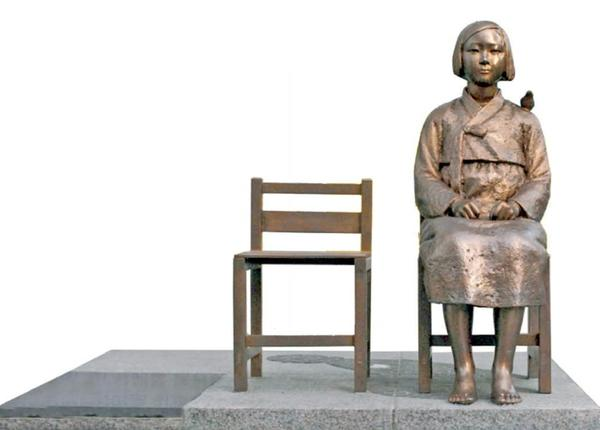 A photo of the 'comfort women' statue slated to be installed in Glendale's Central Park.