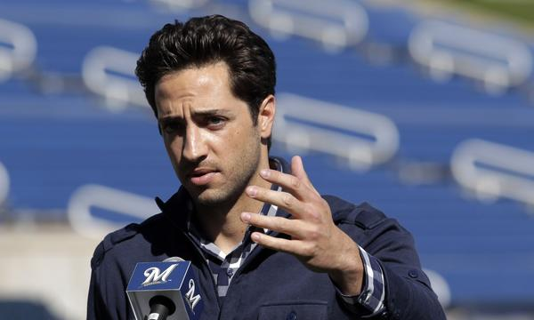 Milwaukee Brewers outfielder Ryan Braun has been suspended 65 games for violating Major League Baseball's drug policy.