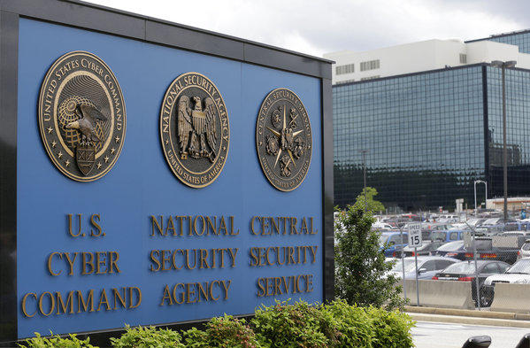 The National Security Administration (NSA) campus in Fort Meade, Md.