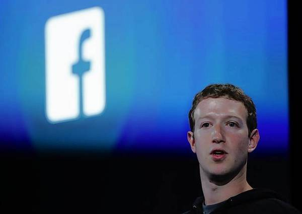 Mark Zuckerberg during a Facebook press event to introduce 'Home' a Facebook app suite that integrates with Android in Menlo Park, California.