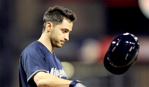 Milwaukee Brewers slugger Ryan Braun was suspended for the rest of the season -- a 65 game suspension -- for violating Major League Baseball's drug policy after vehemently denying that he was a cheater.