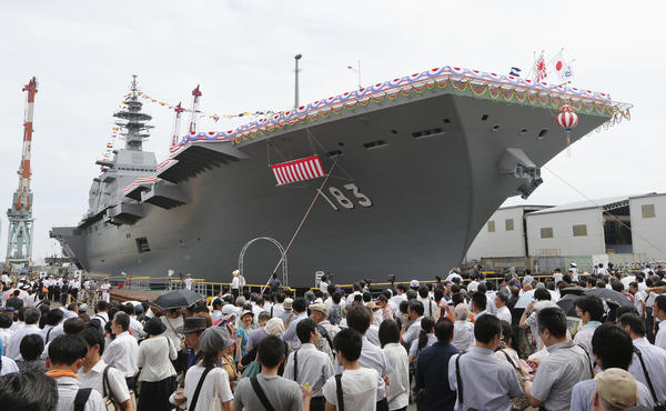 Japan unveils biggest peacetime warship