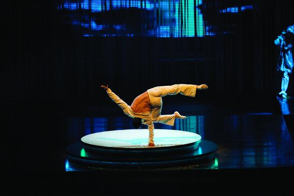An acrobat spins in Cirque du Soleil's Zarkana show.