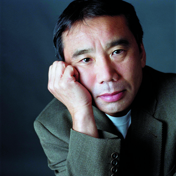 "Haruki Murakami's latest book, ""The Faded [or Colorless] Tsukuru Tasaki and the Year of His Pilgrimage,"" will be released in the U.S. next year."