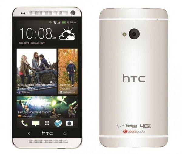 Verizon Wireless says the HTC One will cost $199 with a two-year contract and be available Aug. 22.