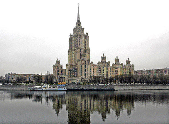 The Ukraina Hotel, a Stalin-era landmark on the Moscow skyline.