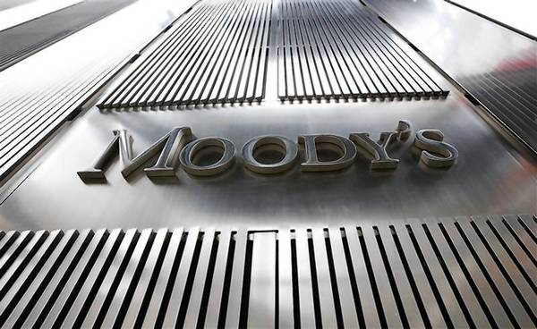 A Moody's sign is displayed on 7 World Trade Center, the company's corporate headquarters.