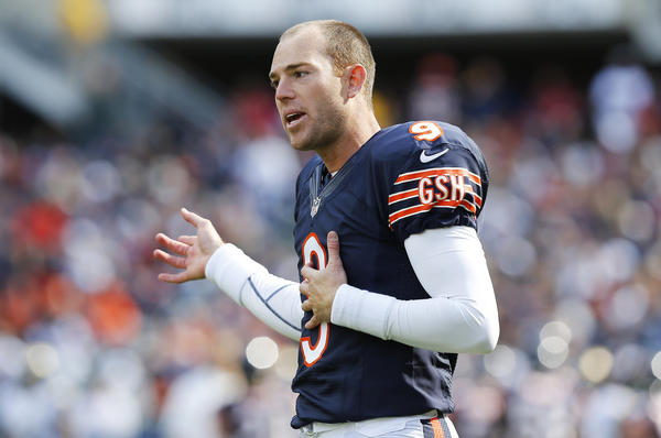 Robbie Gould is the most accurate kicker in Bears history.