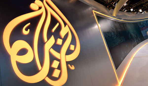 The Al Jazeera logo outside the channel's New York headquarters.