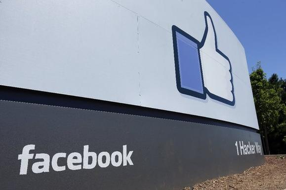 Facebook linked to reward response in brain