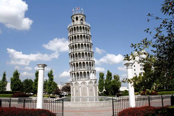 The Leaning Tower of Niles stands 94 feet tall along Touhy Avenue in Niles.