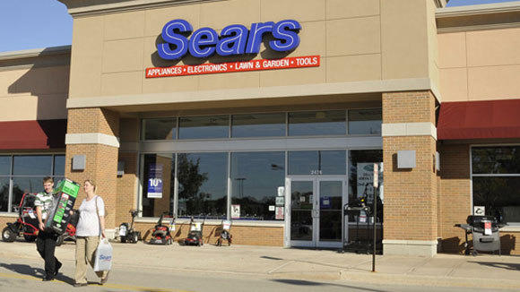 A Sears Hometown store.