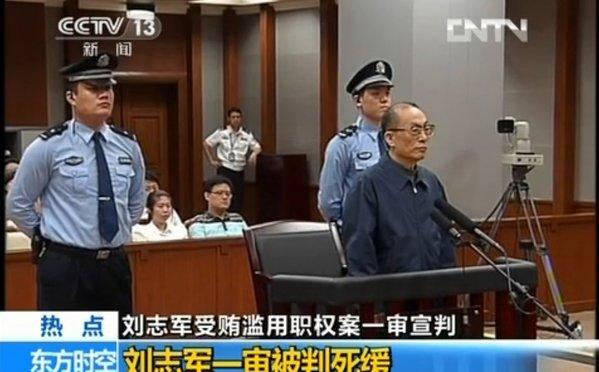 In a previous corruption case tied to China's railroad system, this screen grab taken from CCTV footage in shows former Railroad Minister Liu Zhijun, right, standing trial in Beijing.