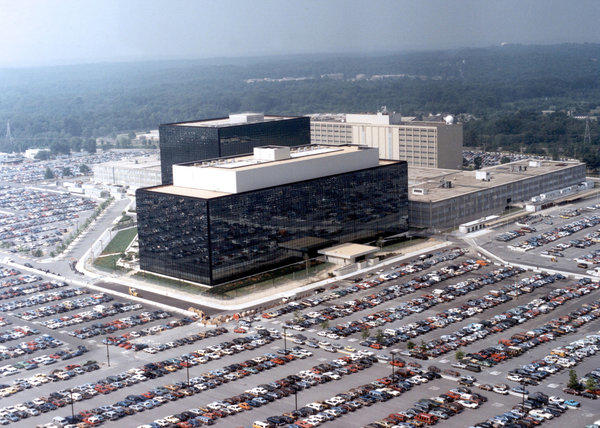 This undated photo provided by the National Security Agency shows its headquarters in Ft. Meade, Md.