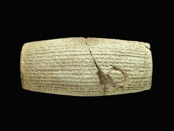 The Cyrus Cylinder, coming to the Getty Villa, is an ancient bill of rights.
