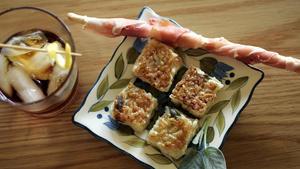 Sage risotto bites