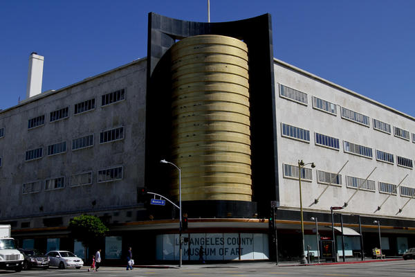 Film academy museum