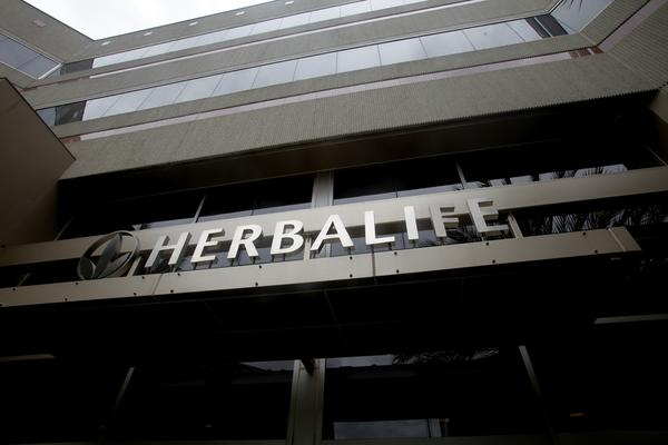 Nutritional products maker Herbalife has fended off the allegations of operating a pyramid scheme, as Carl Icahn, George Soros and several other high-profile investors bought large stakes in the company.