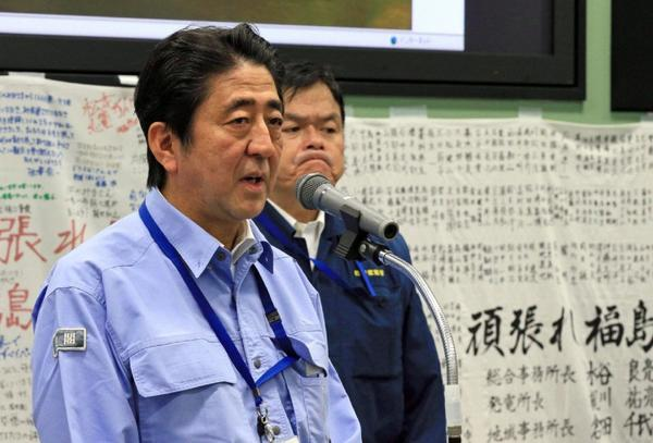 Japanese Prime Minister Shinzo Abe ordered the scrapping of two more reactors at the Fukushima nuclear plant on Thursday.