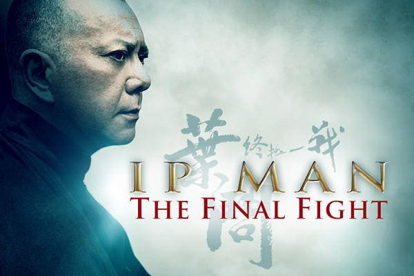 """Ip Man: The Final Flight."""