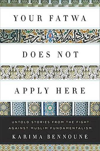 """Your Fatwa Does Not Apply Here"""