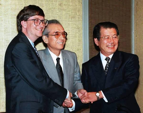 Nintendo executive Hiroshi Yamauchi dies
