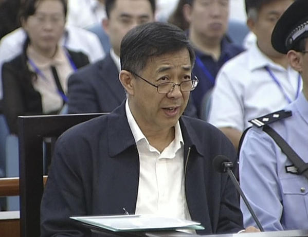 Former Politburo member and Chongqing city party leader Bo Xilai speaks Aug. 25, 2013, at Jinan Intermediate People's Court in Jinan, in eastern China's Shandong province.