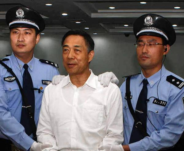 Former Chinese political star Bo Xilai was sentenced by a court to life in prison for corruption last week.