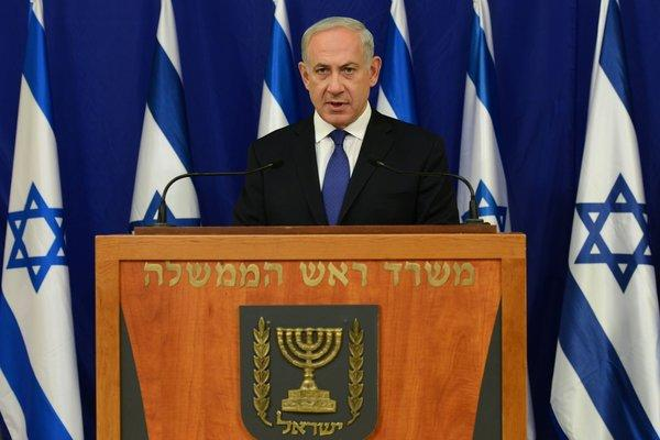 Israeli Prime Minister Benjamin Netanyahu delivers a statement from his office following President Obama's speech at the United Nations.