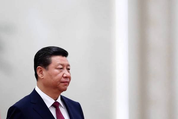 President Xi Jinping presided over a public self-criticim session involving senior Communist Party officials in Hebei province's capital, Shijiazhuang.