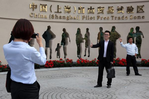 China opens landmark Shanghai free trade zone
