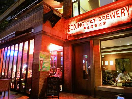 Boxing Cat Brewery also serves some excellent southern-influenced American food.