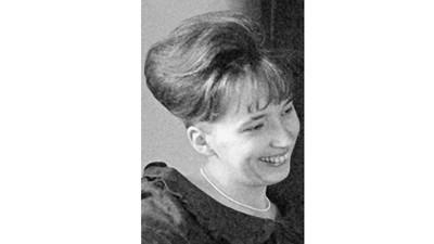 Ramona Carolyn Wubbels