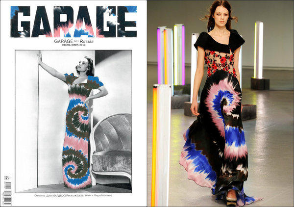 Rodarte designers Kate and Laura Mulleavy collaborated with artist John Baldessari to create the cover art (left) for Garage magazine's Fall/Winter Russian edition. The tie-dye pattern was one the duo had originally created for the Fall/Winter 2013 runway collection (right).