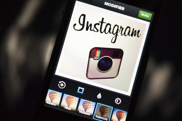 Instagram, Facebook's photo and video social network, will begin displaying ads.