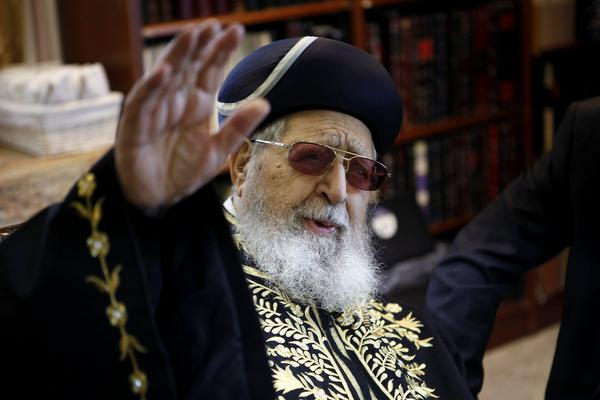 Rabbi Ovadia Yosef is shown at a meeting in Jerusalem.