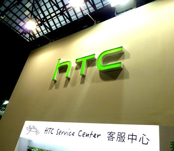 HTC's logo at the 2013 Taipei Computer Application Show in Taiwan.