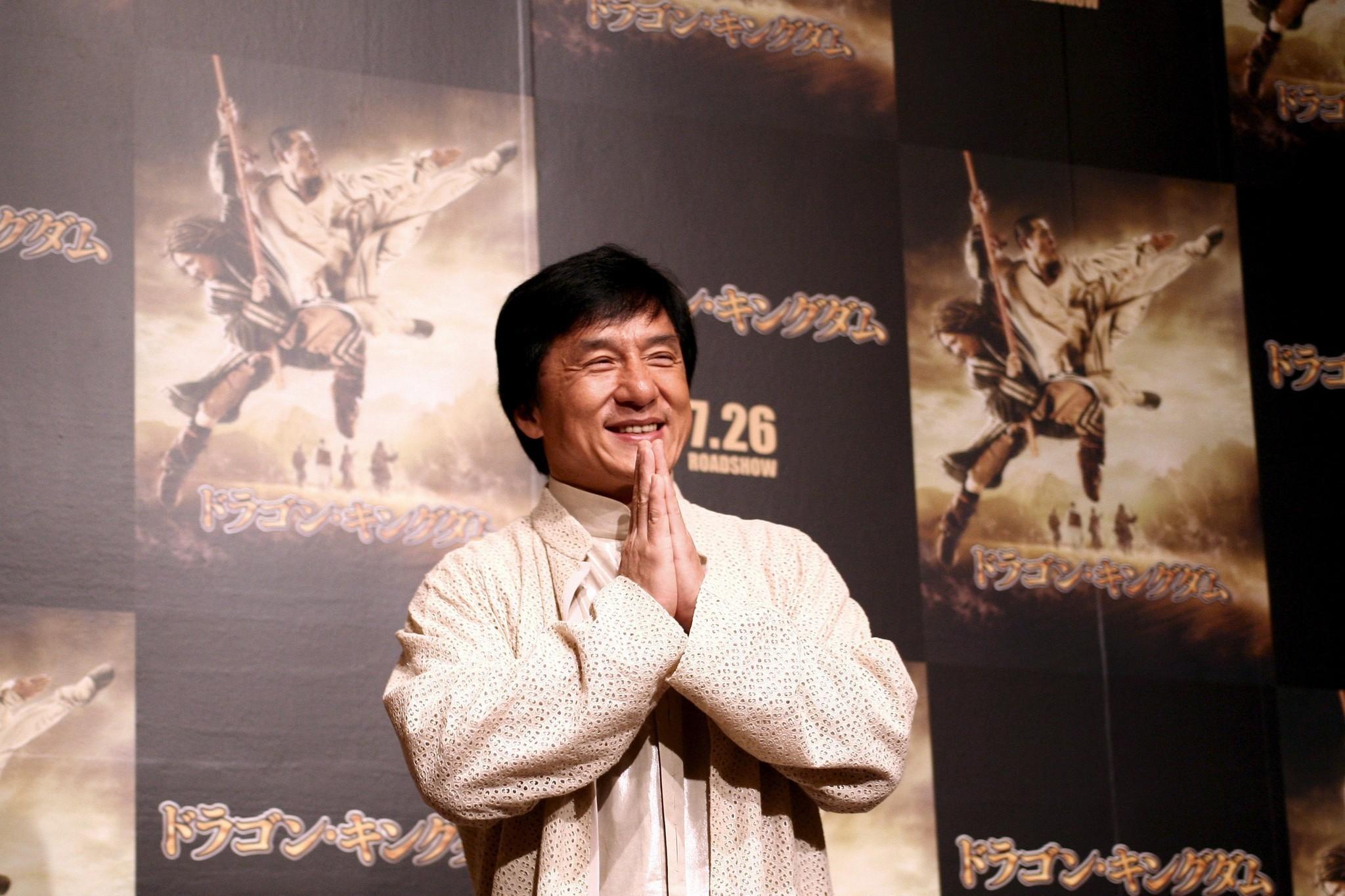 Jackie Chan: Career in...