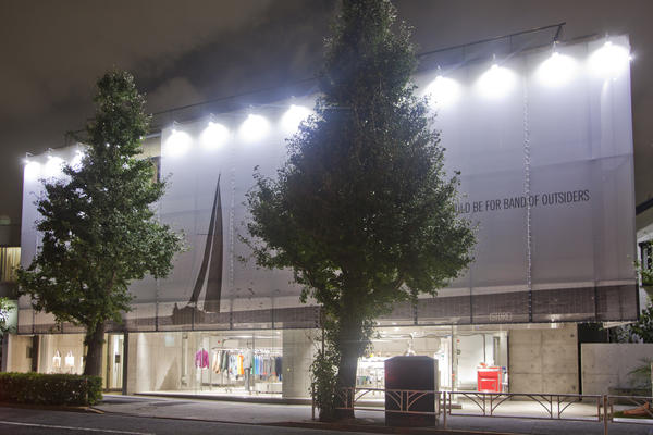 The exterior of Band of Outsiders' first stand-alone retail store, which opened in the Sendagaya neighborhood of Tokyo.