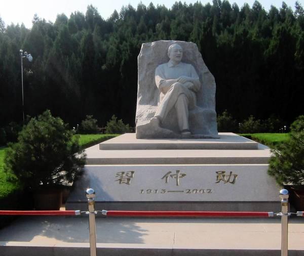 A statue of Xi Zhongxun, the late father of Xi Jinping, in Fuping, China.