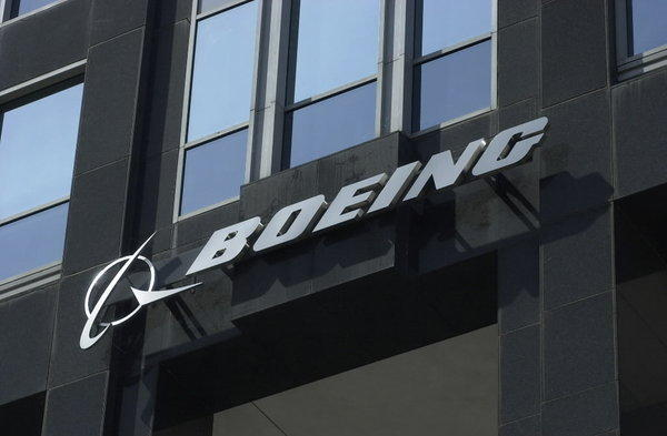 Boeing headquarters in Chicago.