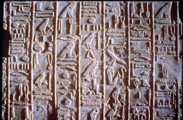 "Hieroglyphs cover a wall. The writing characters were used by ancient Egyptians. Fox announced Thursday that it is picking up a series called ""Hieroglyph."""