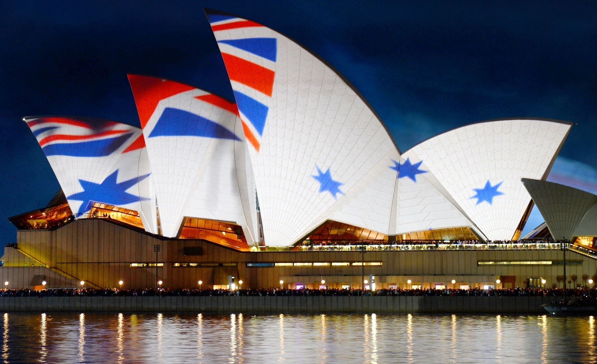 sydney opera house year - photo#33