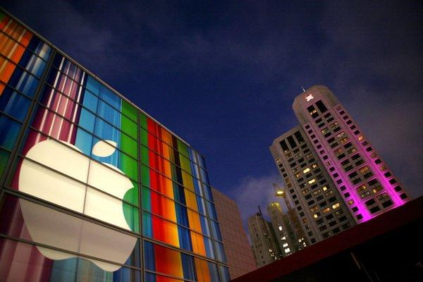 The Apple logo is seen at the Yerba Buena Center for Arts in San Francisco.