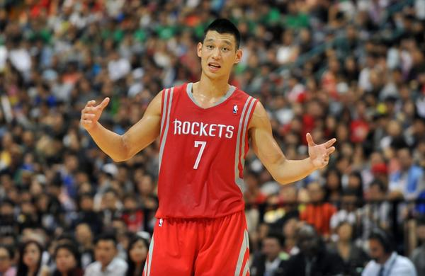 It appears Jeremy Lin won't be Houston's sole starting point guard.