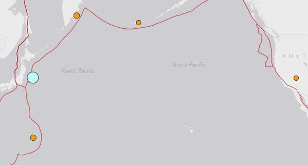 A map by the USGS shows the location of the quake, noted in blue, off the coast of Japan on Friday morning Pacific time.