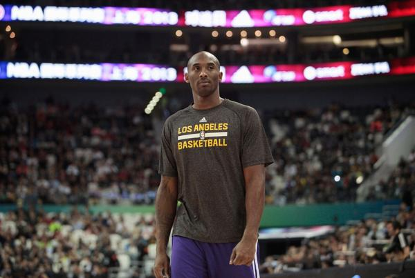 No one knows when exactly Kobe Bryant will return to the Lakers, but it won't likely be for Tuesday's season opener against the Clippers.