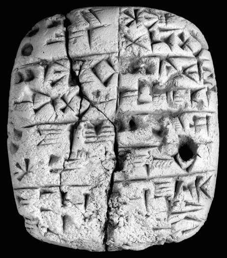 Ancient tablet