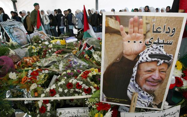 Yasser Arafat memorial